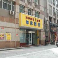 Fotos de l'hotel: Home Inn Taiyuan Changzhi Road Juran Zhijia, Taiyuan