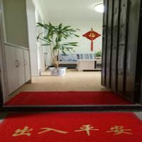 ホテル写真: Meilan Family Apartment Dunhuang, Dunhuang