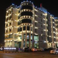 Fotos de l'hotel: Rayat Al Shalal Hotel, Hafr Al Baten