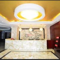 Hotel Pictures: European King Hotel, Nanning