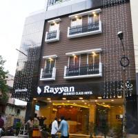 Φωτογραφίες: RAYYAN business class hotel, Τσεννάι