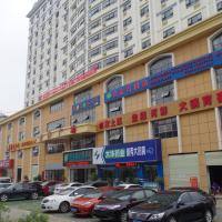 ホテル写真: City Comfort Inn Nanning Hu Qiu Branch, Nanning