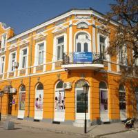 Fotos de l'hotel: Europe Dunav Apartment, Vidin