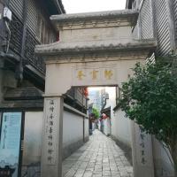 Hotel Pictures: City Station Next To Sanfangqixiang, Fuzhou
