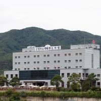 Fotografie hotelů: Sejong Spatel, Cheongju