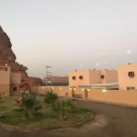 Fotos de l'hotel: Al Faisal Chalet, Al Ula