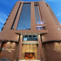 Fotos de l'hotel: Snaf Inn ِAzizia Hotel, La Meca
