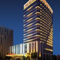 Hotelbilder: Wanda Realm Hotel Wuhu, Wuhu