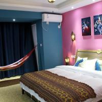 Hotelfoto's: Guiyang That Year Of February Youth Hostel, Guiyang