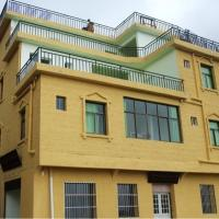 Hotel Pictures: Yuanyang K2 International Youth Hostel, Yuanyang