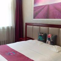 Hotelfoto's: Pai Hotel Guiyang Fountain Modern Capital, Guiyang