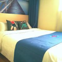 Hotelbilder: Pai Hotel Yangling Park Road, Yangling