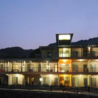 Zdjęcia hotelu: Hwagae Pension, Hadong