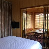 Hotel Pictures: Tangxicaolu Guest House, Shaoxing