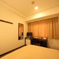 Economy Double Room - Smoking