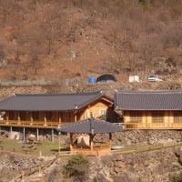 Zdjęcia hotelu: Buchungol Pension, Hadong