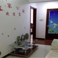 Фотографии отеля: Yijia Aparthotel Xi'an High Speed Railway Station, Сиань