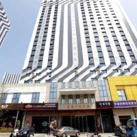 Zdjęcia hotelu: Orange Fashion Hotel Apartment (Jiangning Wanda), Jiangning