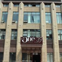 Zdjęcia hotelu: Wuhan SZ Yushan Boutique ApartHotel, Wuhan