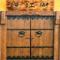 Hotel Pictures: Man jiang hu hostel, Zhongwei