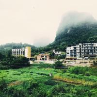 ホテル写真: Yangshuo Garden House, 陽朔