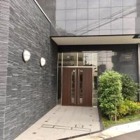 Hotel Pictures: La Chaleur Kita Koiwa, Tokyo