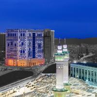 Foto Hotel: Anjum Makkah Hotel, La Mecca