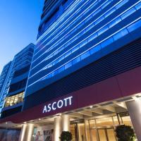 Fotos de l'hotel: Ascott Raffles City Shenzhen, Shenzhen