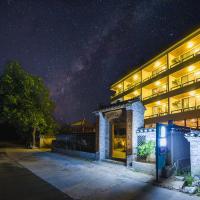 Hotelfoto's: Courtyard Vacation Hotel, Yangshuo