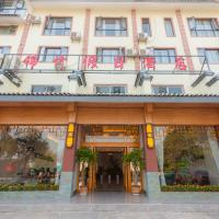 Zdjęcia hotelu: Jin Zhu Holiday Hotel, Yangshuo