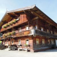 Foto Hotel: Wiemhof, Oberau