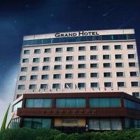 酒店图片: Chungju Grand Tourist Hotel, 忠州市