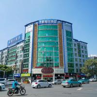Hotel Pictures: YUEDU Holiday Hotel, Xichang