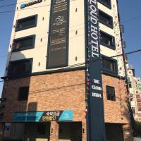 Zdjęcia hotelu: The Cloud Hotel, Jinju