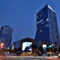 Hotellikuvia: Nanjing Keyne NEQTA Hotel, Nanjing
