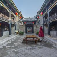 Zdjęcia hotelu: Yundingxuan Hotel Pingyao, Pingyao
