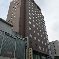 Hotellikuvia: The Clipper Hotel, Dongguan