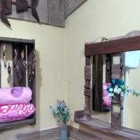 Hotel Pictures: Casa de Praia, Penha