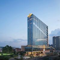 Hotelbilleder: Hard Rock Hotel Shenzhen, Shenzhen