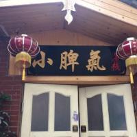 Hotel Pictures: Lijiang Xiaopiqi Boutique Inn, Lijiang