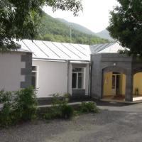 Zdjęcia hotelu: Shikahogh visitor centre, Kapan