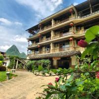 Hotellbilder: Yangshuo River Lodge Hotel, Yangshuo