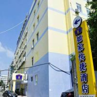 Photos de l'hôtel: Home Inn Xiamen Jimei Road, Xiamen