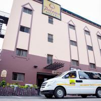 Hotellbilder: Paloma Hotel Ring Road, Accra