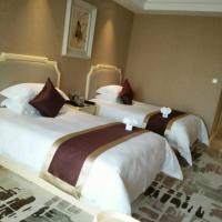 Hotel Pictures: Relax Hotel, Jinhua