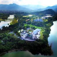 Hotel Pictures: Carp Islet Resort Fuzhou, Fuzhou