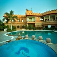 Hotel Pictures: The Marugarh Resort & Spa, Jodhpur