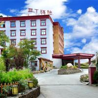 Hotel Pictures: Daocheng Yading Inn Hotel, Daocheng