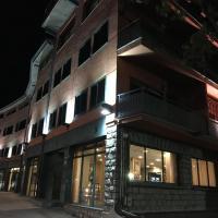 Zdjęcia hotelu: Hotel Garden, Andora