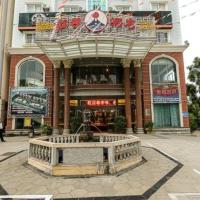 Hotelbilder: Red Sun Hotel, Qionghai